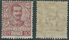 1901 REGNO FLOREALE 10 CENT MH * - RB3-8