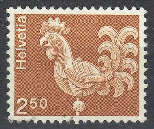 Switzerland 1975 Cock Mi 1057x Sc 577 without TAGGING RARE Superb used HCV