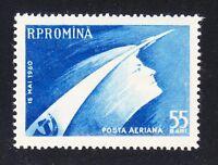 Romania 1960 MNH Mi 1899 Sc C86 Sputnik 4 flying.Dog Chernushka-Blackie flight**