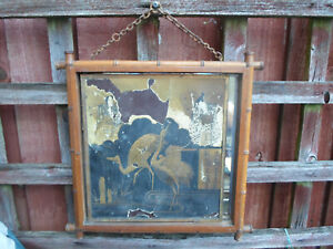 Antique French Faux Bamboo Fold up Wall Mounted Mirror A/F