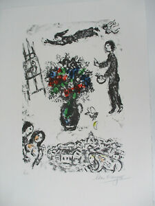 Marc Chagall Anthony Tetro Tetrograph Lithograph COA Bouquet Over the Town 1992