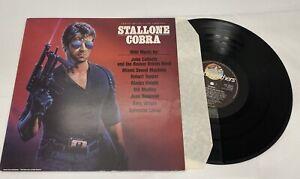 Various – Cobra OST Soundtrack Vinyl Album Record LP