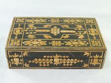 Vintage Soviet Lacquered Wooden Box Rafia Marquetry Inlay 1970s