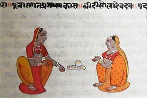 Pair of Antique Original Indian Gouache Paintings-Nagari Text-Domestic Lessons