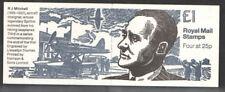 GB QEII FOLDED Stamp Booklet FH38 1995 SG Y1690 R J MITCHELL