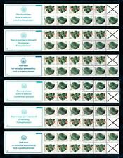 [98021] Surinam 1979 Booklets 5A-B-C 6 Different variations