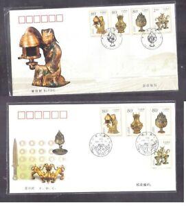 China 2000-21 Cultural Relic Tomb Prince Jing Zhongshan, FDC A n B