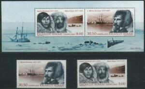 Greenland 2014 Transport, Ships, Expedition MNH**