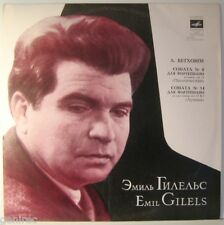 Emil Gilels Piano.Beethoven:Sonata No.8 Pathetic,Sonata No.14.Moonlight LP MINT