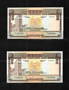 Hong Kong 1975 The Chartered Bank (w/ Dated) $5.- x 2  Banknote  UNC