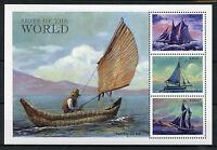 Uganda 1998 MNH Sailings Ships of World 3v M/S Boats Nautical Stamps