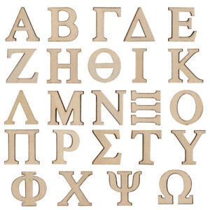 Thick Greek Alphabet MDF Wooden Letters Numbers Home Ornament Craft 29.5cm