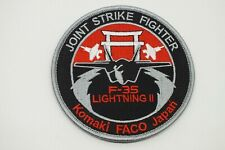 Jsf F 35 Lightning Ii Mhi Komaki Faco Japan Patch Mitsubishi Lockheed