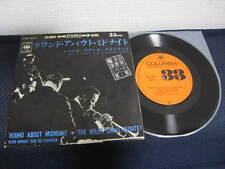 """Miles Davis Round Midnight 1964 Japan Vinyl EP 7"""" John Coltrane Red Garland"""