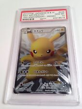Pokemo PSA 10 GEM MINT Pikachu Full Art 15th Anniversary Japanese Promo 229/BW-P