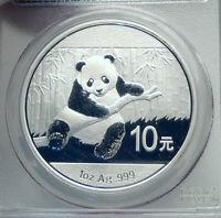 2014 CHINA PANDA Bamboo TEMPLE of HEAVEN Silver 10 Yuan Chinese Coin PCGS i78903