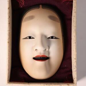 Japanese Vintage Ceramic Noh mask Okame koomote Nagasawa Ujiharu MSK251