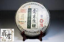 Mengku puer tea factory sheng green pu er 2011 Qiaomu Sheng Bing raw puerth 400g