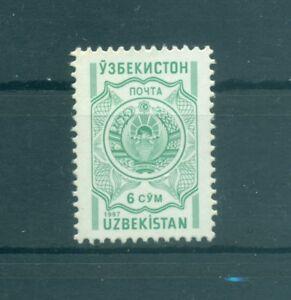 STEMMA NAZIONALE - NATIONAL COAT UZBEKISTAN 1997 Common Stamp