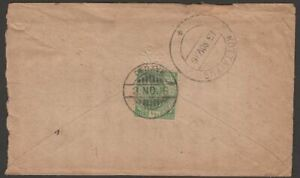 India used Burma 1916 KGV ½a Used on Cover to Kottaiyur w DEDAYE Postmark