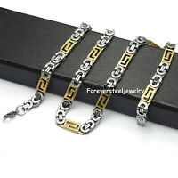 """8mm Tone Stainless Steel Silver&Gold Men's Necklace Chain 21.6"""""""