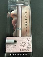 Panasonic Etiquette Cutter Nose Hair Shaver Pink Gold ER-GN25-PN ER-GN25 JAPAN