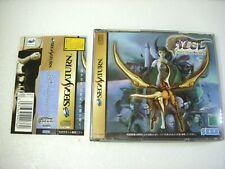 Sega Saturn Azel Panzer Dragoon RPG SS Japan Game w/Obi