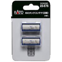 Kato 23-575 ISO Tank Container Hitachi 2pcs - N
