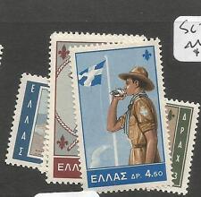 Greece Sc 759-3 Mnh (1cqa)