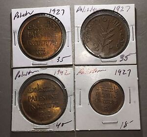 Lot of (4) PALESTINE COINS  NICE COLLECTOR GROUP MIL   #A132 FREE U.S. SHIPPING
