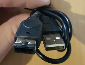 Nintendo Game Boy Advance SP - Nintendo DS NDS USB Charging Power Charger Cable