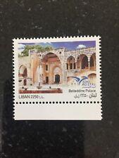 Lebanon 2018 Euro Med postal Beiteddine Palace Should MNH Stamp