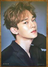 EXO 2019 Season's Greeting Mini Member Poster (Chen)