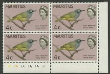 MAURITIUS 1965 BIRDS 4c LILAC CYL.BLOCK...BROKEN CLAW