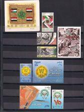EGYPT - SOUVENIR SHEETS & STAMPS - 4 COMP SETS - MNH #A