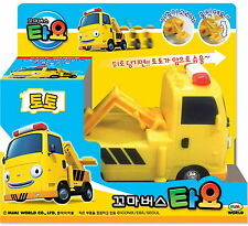 "Little Bus Tayo TOTO Tow Truck 4"" Toy Pull-Back & Go Korean TV Animation Car"
