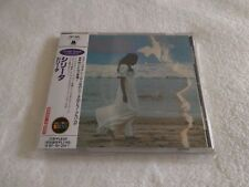 Syreeta Wright - SYREETA - CD Japan - POCT-1920 - Stevie Wonder - Motown