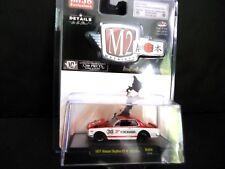 M2 Nissan Skyline GT-R 1971 Yokohama MJS08 1/64 LTD 3200 PCS