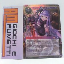 VALENTINA LA PASSIONE DEL CREPUSCOLO force of will SUPER RARA mint FOW RDE