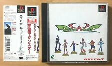 Bust a Move - PS Playstation PS1 - JAPAN Import - Spincard Vgood -