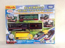 Takara Tomy Plarail Green Thomas & Black James The First Story set NEW JAPAN F/S