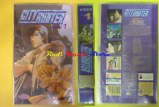film VHS CITY HUNTER VIDEO 1 SIGILLATO NEW DYNAMIC DI 60101 100 min (F20) no dvd
