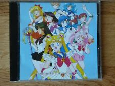 Pretty Soldier Sailor Moon Complete Vocal Collection 2 Anime Soundtrack CD 13T