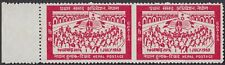 NEPAL 1959 6p PARLIAMENT VERY RARE IMPERF BETWEEN MNH PAIR OG