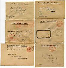 GB Ufficiale pagato funzionale 1920-36 consiglio privato PENSIONI DI GUERRA TESORO Utensile per RE G.
