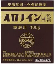Oronine H Ointment 100g Set of 5 Pcs Antibiotic Ointment For Skin Japan
