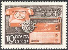Russia 1969 Telefono/RADIO COMUNICAZIONI Set// Business/commerce 1v (n17848)