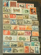Bulgaria Over 85 Cancelled Stamps #5182