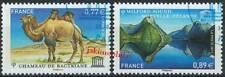 SERVICES UNESCO n° 151 à 152 de 2011  OBLITÉRÉS  1er jour