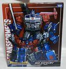 Takara Tomy Transformers Legends LG-EX GOD GINRAI SUPER ROBOT LIMITED LGEX JP FS